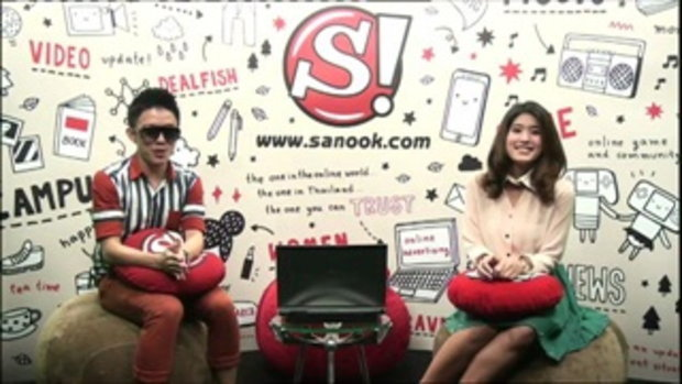 Sanook Live chat พั้นช์ วรกาญจ