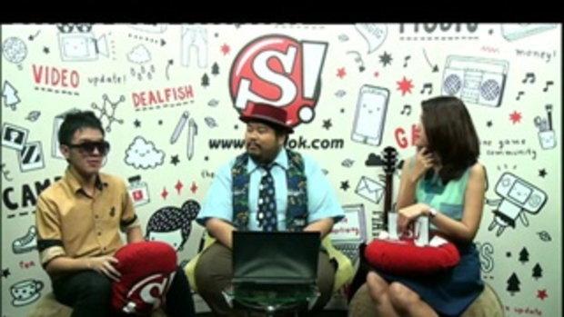 Sanook Live chat  ป๊อบ ปองกูล 3/6