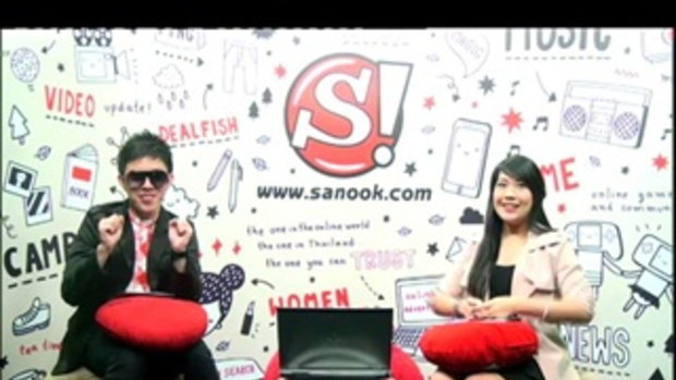 sanook Live chat - คริส  The S