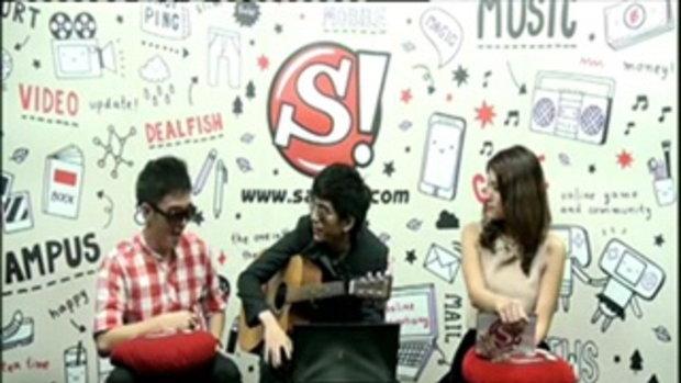 Sanook Live chat  ต้อล วันธงชัย 3/4