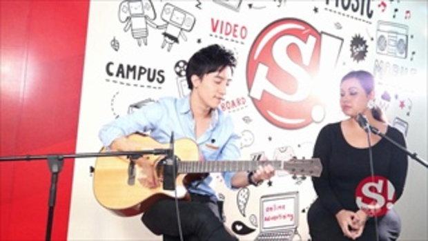 Live (Acoustic) มาเรียม B5 - Soulmate (feat. นัท Singular)