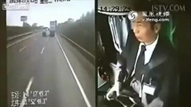 อุทาหรณ์ อย่าเล่นโทรศัพท์ระหว่างขับรถ!
