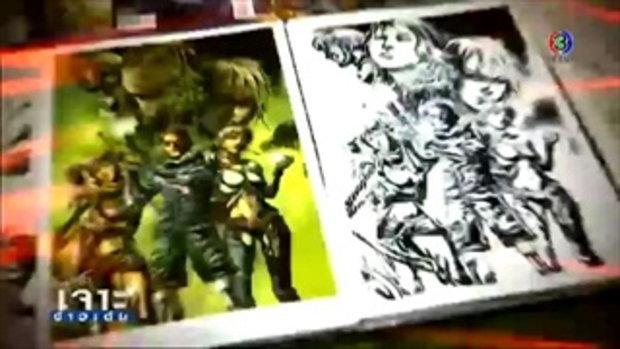 เจาะข่าวเด่น Pop Mhan นักวาดการ์ตูนอินเตอร์ (1 พ.ค.58)
