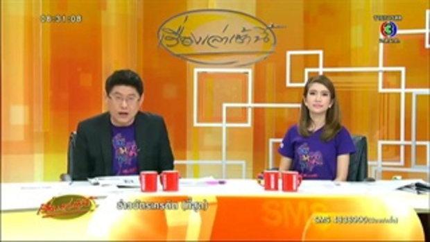 นายกฯ ยันไม่ได้ปฏิเสธเลือกตั้ง ชี้อยากได้ปชต.ที่คนไทยมีความสุข (1พ.ค.58)
