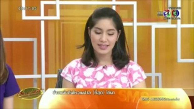 ร่วมโหวตวง The Talento เข้ารอบ Asia's Got Talent (1พ.ค.58)