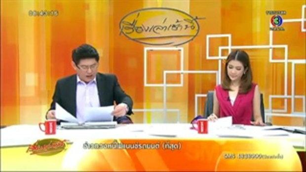 ตร.ลพบุรีวางกำลังคุมเข้มบ้านยายวัย86 เหยื่อคนร้ายบุกข่มขืน (5พ.ค.58)