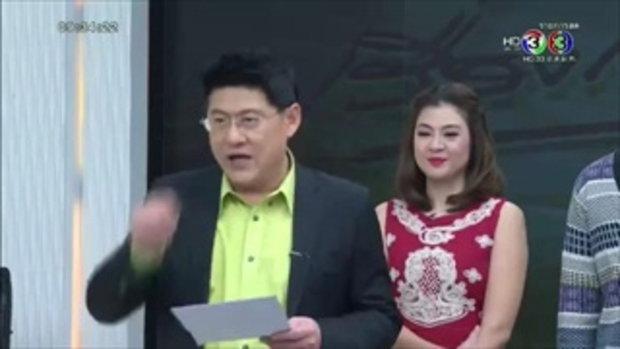 โหวต The Talento เข้ารอบ Asia's Got Talent (4พ.ค.58)