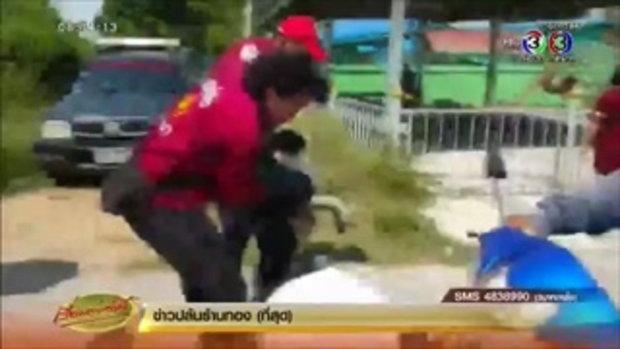 กู้ภัยช่วย สุนัขหลุดออกจากบ้าน ถูกคนทำร้าย-ปลิงดูดเลือดหวิดตาย(30 ต.ค.58)