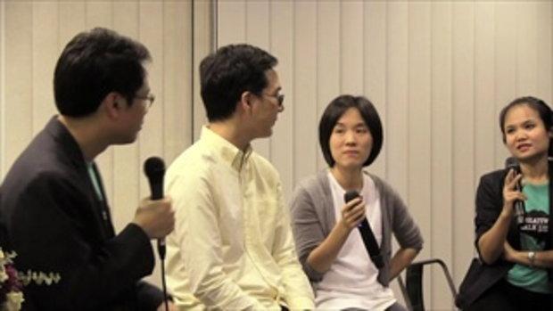 Creative Talk 4  Never Give Up - คุณแหม่ม วรางคณา และคุณบิน รชต A Little Something (3/4)