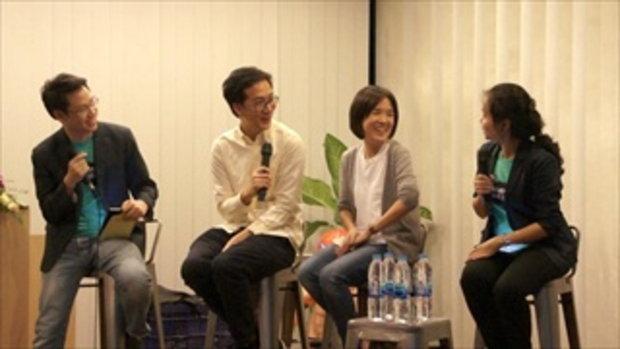 Creative Talk 4  Never Give Up - คุณแหม่ม วรางคณา และคุณบิน รชต A Little Something (2/4)