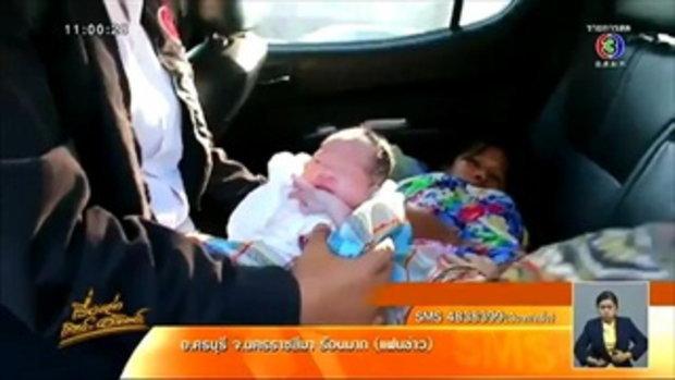 สาวท้องแก่ชาวกัมพูชาคลอดลูกในรถกระบะกลางถนนเมืองปทุมฯ (31ต.ค.58)