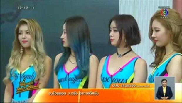 4 สาว 'Wonder Girls' โชว์ลุคเซ็กซี่ในครอบครัวบันเทิง (31ต.ค.58)