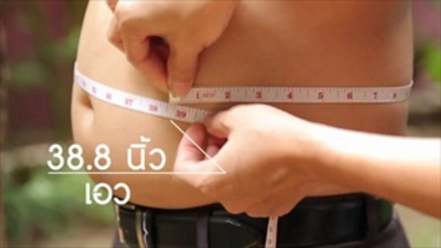 SASUNSA อาหารเสริมลดความอ้วน