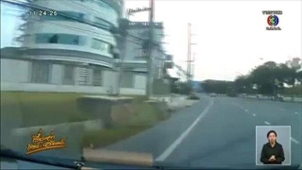 นักเรียนขับ จยย. ซ้อนสาม ชนท้ายเก๋งจอดข้างทางที่ชลบุรี (15พ.ย.58)