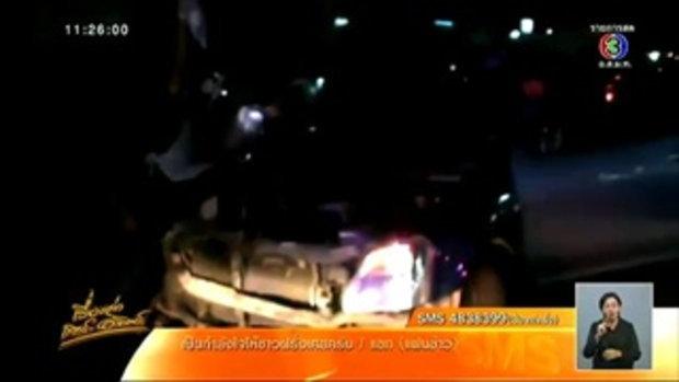 รถชนกันกลางถนนเมืองโคราช บาดเจ็บสาหัส2ราย (15พ.ย.58)