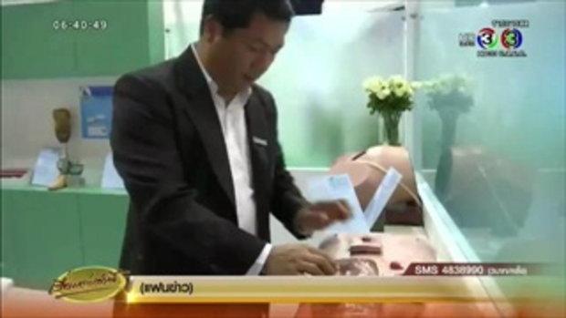 คณะแพทย์ ม.สงขลาฯคิดค้นถุงทวารเทียมจากยางพารา ลดการนำเข้าจาก ตปท