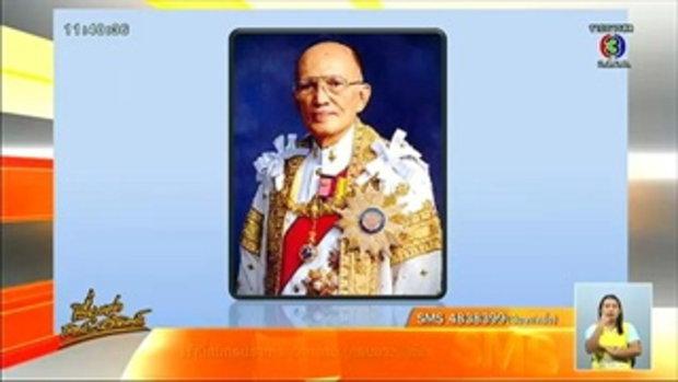 พล.อ.อ.สิทธิ เศวตศิลา ถึงแก่อสัญกรรมแล้ว ด้วยวัย 96 ปี (5ธ.ค.58)