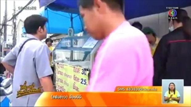 พ่อค้าร้านไก่ทอดเมืองพิษณุโลกเปิดให้ลูกค้ากินฟรีเนื่องในวันพ่อ (5ธ.ค.58)