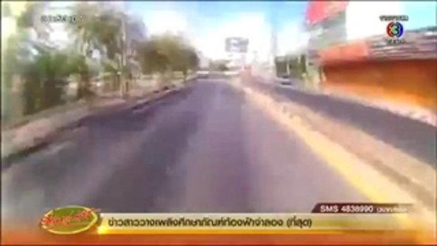หนุ่มขับ จยย. โพสต์คลิปรถลื่นคราบน้ำมันบนถนนเสียหลักล้ม (10ธ.ค.58)