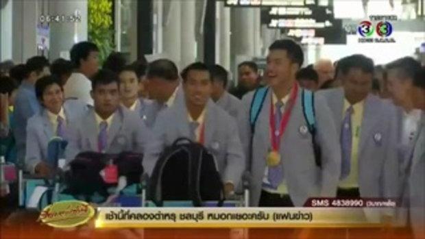 ทัพฮีโร่อาเซียนพาราเกมส์เดินทางกลับถึงไทยแล้ว (11ธ.ค.58)