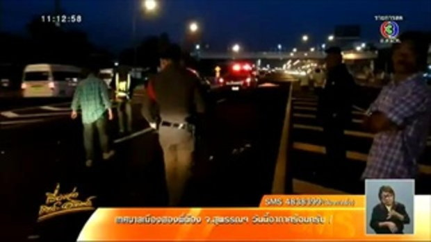 พระออกบิณฑบาตถูกรถชนมรณภาพก่อนเผ่นหนีที่เพชรบุรี (12ธ.ค.58)