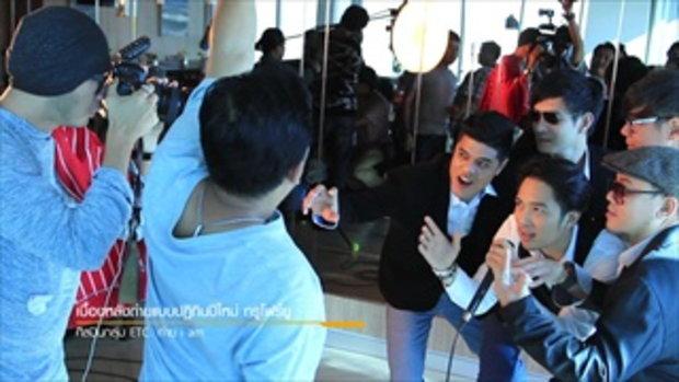 บันเทิงพลาซ่า | ETC สลัดคราบศิลปินถ่ายแบบปฏิทินกับช่อง True4U 2016