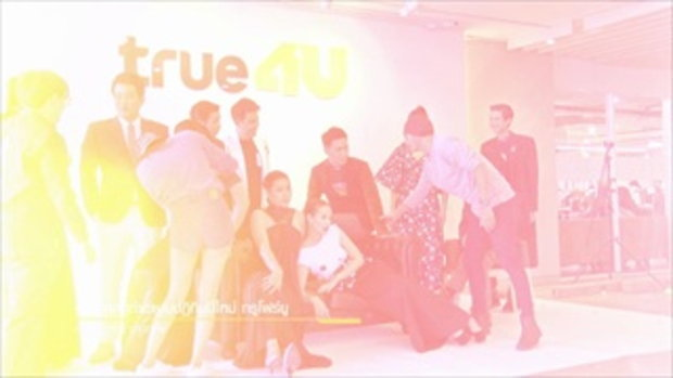 บันเทิงพลาซ่า | จอร์จ ธาดา วาริช กับการถ่ายปฏิทินกับช่อง True4U ครั้งแรก!!!