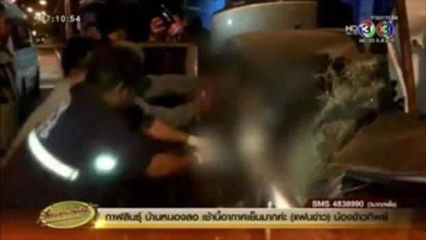 เก๋งเสียหลักชนเสาไฟฟ้าที่เพชรบุรี เสียชีวิต 4 คาดคนขับหลับใน
