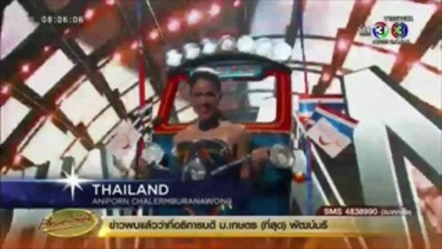 ตุ๊กตุ๊กไทยแลนด์ผงาด คว้าชุดประจำชาติยอดเยี่ยม Miss Universe (21 ธ.ค.58)