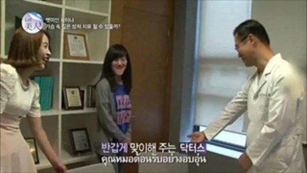 สาวจีนที่เคยโดนล้อว่ามนุษย์ต่างดาว ตอนนี้กลายมาเป็นนางฟ้าได้เพราะศัลยกรรม