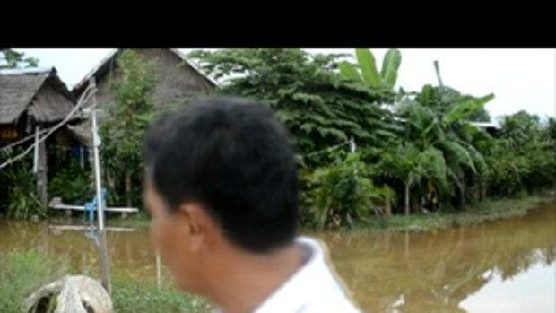 น้ำท่วมขัง.wmv