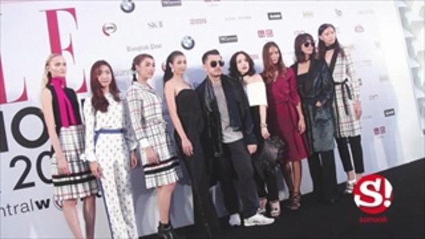 กลับมาสร้างความยิ่งใหญ่ในวงการแฟชั่นอีกครั้ง กับแฟชั่นโชว์แห่งปี ELLE Fashion Week Autumn/Winter2015