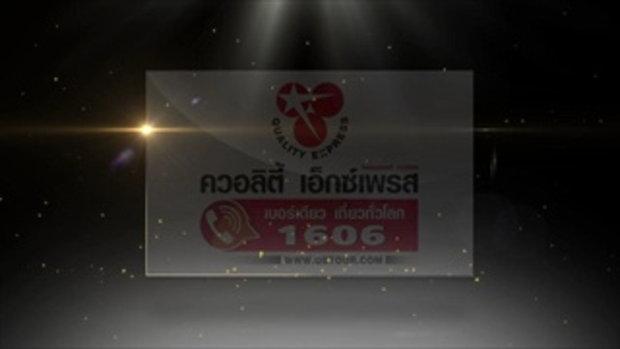 TheFirst_12.09.58_Kazakhstan_B5.mp4
