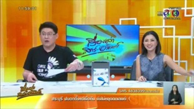 'นาดาล-ยอโควิช' ใส่ชุดผ้าไทย เข้าพบนายกฯ ชมทำเนียบ-ตลาดริมคลอง (3ต.ค.58)