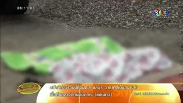 ดินถล่มทับคนงานขุดท่อที่แม่ฮ่องสอน เสียชีวิต 3 ราย (6 ต.ค.58)