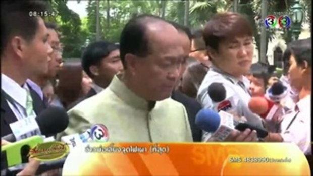 มูลนิธิอุทกพัฒน์ฯเตรียมแหล่งน้ำแก้มลิงในโครงการพระราชดำริ แก้ปัญหาภัยแล้ง