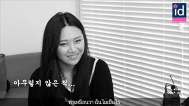 ID Hospital : แนะนำโรงพยาบาลไอดี และขั้นตอนเข้าปรึกษากับคุณหมอ Park Sang Hoon