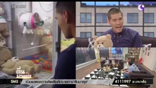 พิธีกรลั้ลลา ของฝากเก๋ๆที่ญี่ปุ่นจาก วู้ดดี้