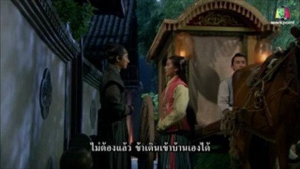 หยุนเสียน หมอหญิงวังจักรพรรดิ  EP.7  30 เม.ย. 59 Full HD