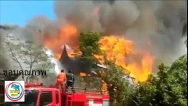 ไฟไหม้บ้านทรงไทยพญาไม้พัทยา
