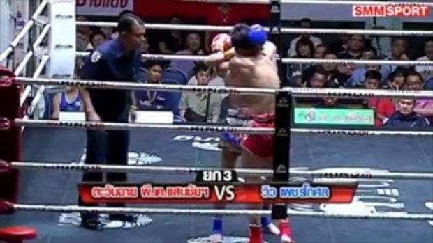 คู่มันส์ มวยไทย  ตะวันฉาย พี.เค.แสนชัยฯ vs วิว เพชรโกศล