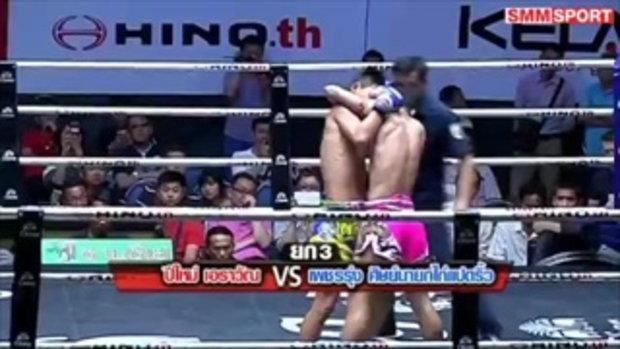 คู่มันส์ มวยไทย  ปีใหม่ เอราวัณ vs เพชรรุ่ง ส.จ.วิชิตแปดริ้ว