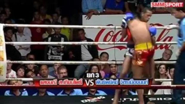 คู่มันส์ มวยไทย  แสงมณี ส.เทียนโพธิ์ vs พันธ์พยัคฆ์ จิตรเมืองนนท์