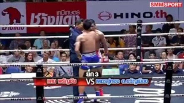 คู่มันส์ มวยไทย  แสน พรัญชัย vs เพชรอู่ทอง อ.ขวัญเมือง