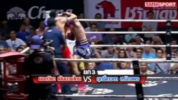 คู่มันส์ มวยไทย  ยอดวิชา เข้มมวยไทย vs ฤทธิเทวดา ส.นิภาพร