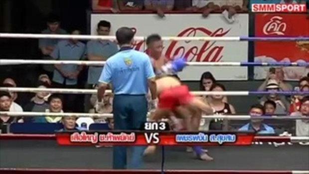 คู่มันส์ มวยไทย  เสือใหญ่ ช.ห้าพยัคฆ์ vs เพชรพะงัน ส.สุขสม