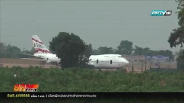 เครื่องบินโบอิ้ง 747 โผล่กลางไร่มัน แลนด์มาร์คแห่งใหม่โคราช