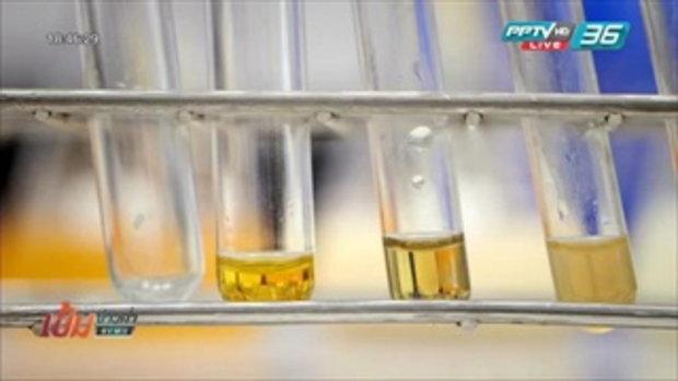สายตรวจพิชิตโรค ตอน ทดสอบหา น้ำตาล ใน 9 เครื่องดื่มยอดนิยม