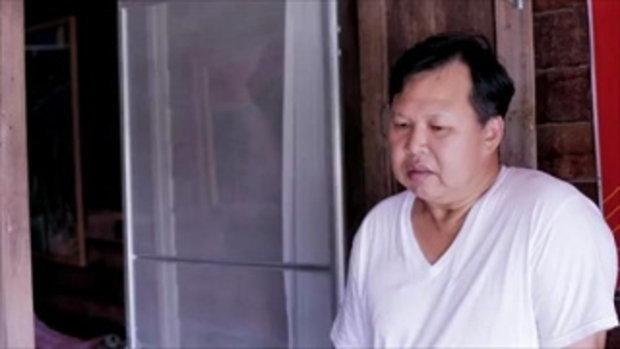Perspective  ต้อม ยุทธเลิศ ผู้กำกับภาพยนตร์ไทย [8 พ.ค. 59] 4-4