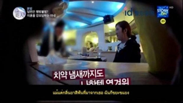 LET ME IN[โรงพยาบาลไอดี] : พลิกชีวิตหญิงสาวลูกติด ที่สามีต้องการขอหย่าเพราะว่า เพียงหน้าตาที่ขี้เหร่
